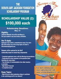 secondary school scholarships scholarship 2017 sajf scholarships
