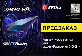 Купить <b>Ноутбуки Acer</b> (Асер) в интернет-магазине М.Видео ...