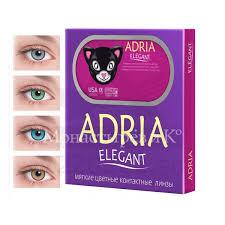 Купить <b>Линзы</b> контактные Адриа (<b>Adria</b>) <b>Elegant</b> Color ...