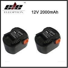 Купить ELEOPTION 5PCS DC12480 High Quality DC 12V ...