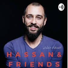 Hassan & Friends   أصدقاء حسَّان