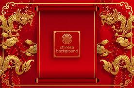<b>Chinese Dragon</b> Images | Free Vectors, Stock Photos & PSD