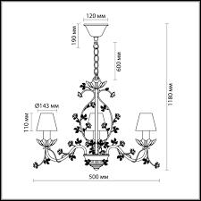 Люстра подвесная <b>Odeon Light Tender</b> 2796/3 бежевая E14 ...