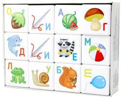 """<b>Развивающая игра Десятое королевство</b> """"Кубики для умников ..."""
