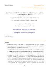 negative and positive impact of internet addiction on young adults negative and positive impact of internet addiction on young adults empericial study in pdf available