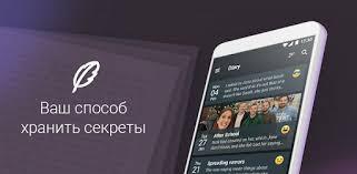 Приложения в Google Play – Дневник - журнал, <b>записная книжка</b> ...