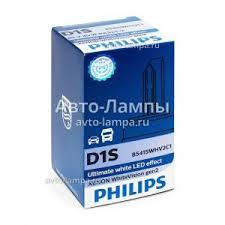 Штатные ксеноновые <b>лампы Philips</b> - Авто-<b>Лампы</b>