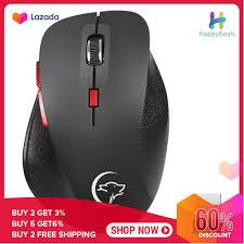 {HappyDeals}<b>G835</b> 6 Keys 2.4GHz Wireless Gaming Mouse 4 ...
