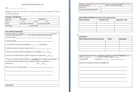 blank employment application form formats excel word blank employment application form template