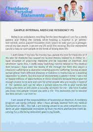 Medical School Personal Statement Review
