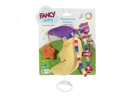 Детские товары <b>Fancy Baby</b> - купить в детском интернет ...