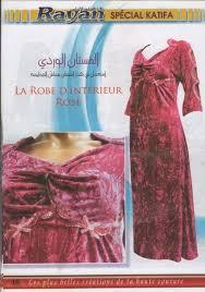 صور فساتين مجلة ريان للخياطة الجزائرية Images?q=tbn:ANd9GcQlIk0_iNYynjmI6-JJojTDCjDPL6os2KmAdmf741HjD0508J35