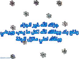 جميع القوانين الجزائرية Images?q=tbn:ANd9GcQlJLsPHTkkrGWTyNWHhyEHMfs71zKjBCkNq1L2cuHdkAkcYJNrGA