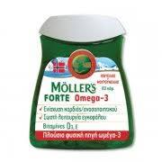 <b>Omega 3/6/9</b> - pharmacyDepot.gr