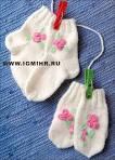 Вязание носочков на ребенка 3 лет