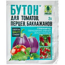 <b>Стимулятор роста БУТОН</b> для томатов, перцев, баклажанов, пак. 2г