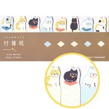 animal themed memo post it index tabs from kitty cat animal themed memo post it index tabs from kitty cat design