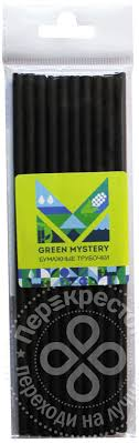 Купить <b>Трубочки бумажные Green Mystery</b> Black 10шт 19.5см с ...