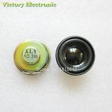 Buy <b>high quality speaker</b> and get free shipping on AliExpress.com