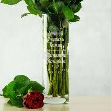 <b>Именные вазы для</b> цветов со своей надписью в Екатеринбурге