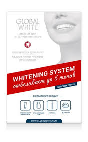 <b>GLOBAL WHITE</b> | Watsons