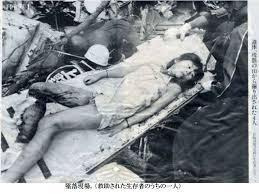 「日本航空123便墜落事故碑」の画像検索結果