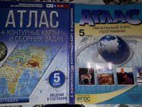 книги <b>карты атласы</b> - Купить недорого школьные ...