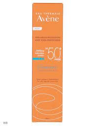 Cleanance, <b>солнцезащитная эмульсия</b> для проблемной кожи SPF ...