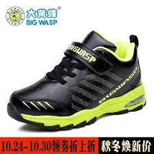 Hornet shoes <b>men's</b> shoes <b>autumn influx</b> of <b>black</b> sports shoes for ...