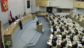 「ロシア下院」の画像検索結果