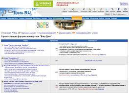 need help my uf admission essay dradgeeport133 web fc2 com need help my uf admission essay