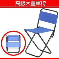 「童軍椅」的圖片搜尋結果
