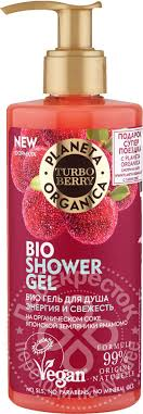Отзывы о <b>Био гель для душа</b> Planeta Organica Turbo Berry ...