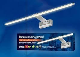 Отзывы на <b>Подсветка для картин</b> Uniel ULT-F32-9W/WW IP20 ...