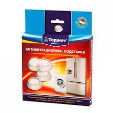 <b>Антивибрационные подставки для</b> стиральной машины Topperr ...