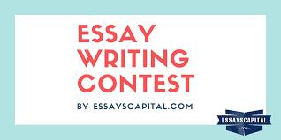 m custom essay contest
