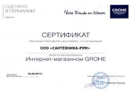 Мойка <b>кухонная Grohe K200</b> 31552SD0 - купить от 6 721 рублей в ...