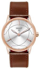 Купить Наручные <b>часы Ракета W</b>-<b>40</b>-<b>16</b>-<b>10</b>-<b>0175</b> по выгодной ...