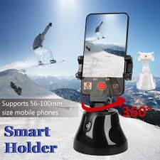 <b>All</b>-in-<b>one Auto Smart Shooting</b> Selfie Stick , 360 Rotation Auto Face ...