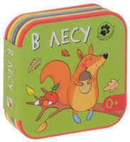 Купить <b>книги</b> от «<b>Мозаика</b>-<b>Синтез</b>» — интернет-магазин OZON.ru