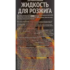 <b>Жидкость для розжига</b> Grifon, 500 мл в Новосибирске – купить по ...