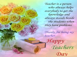 happy world teachers day images quotes wishes sms messages happy teachears day images
