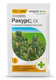 Купить <b>фунгициды</b> для растений в Москве оптом по цене от 14 ...