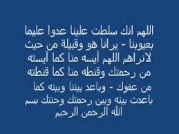تحميل ادعية الشيخ الشعراوي