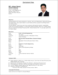 resume samples pdf com resume samples pdf computer skills and education for