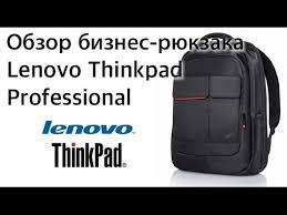 Обзор бизнес-<b>рюкзака Lenovo Thinkpad</b> Professional <b>backpack</b> ...