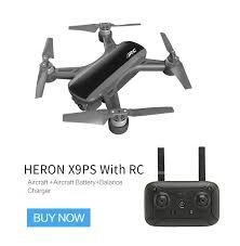 <b>JJRC</b> X9PS Foldable 5G WiFi FPV <b>RC</b> Drone with 4K HD Camera ...