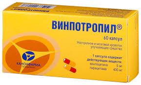 <b>Винпотропил</b> капс. <b>5 мг</b>+400мг №60 — купить по выгодной цене ...
