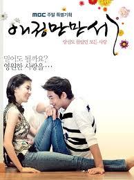 Yêu Nhau Dài Lâu | Hooray For Love (57/57 Tập) - 2012