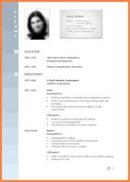 curriculum vitae format for job application teacher bussines curriculum vitae format for job application teacher curriculum vitae format for job application best cv formats pakteacher 3 jpg